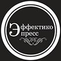 """Издательство """"Эффектико-пресс"""""""